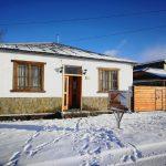 Hostal Central Puerto Natales